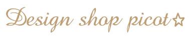 Design shop picot⭐︎